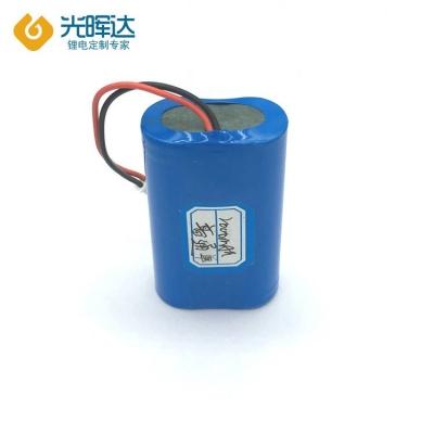 专业定制18650锂电池2000mAh 3.7v锂电池 充电电池组 小风扇应急灯电池 音箱电池
