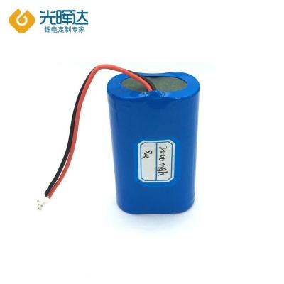 专业定制18650锂电池 3.7v锂电池 充电电池组 小风扇应急灯电池 音箱电池