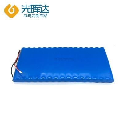 生产加工18650锂电池14.8V 串联并联太阳能锂电池组 16Ah锂电池 定制