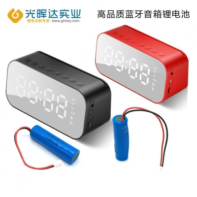 厂家直销18650锂电池组 3.7V 2000mAh充电电池 蓝牙音响锂电池定制