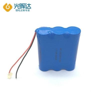 18650锂电池6000mAh 3.7v太阳能路灯电动车动力充电 生产定制锂电池