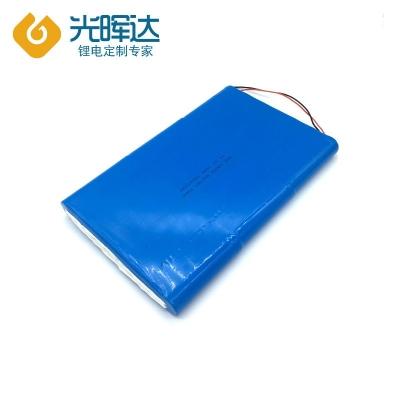厂家生产电动车锂电池18650锂电池组 11.1V 14Ah串联并联锂电池